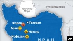 Иран започнал да збогатува ураниум под земја