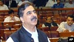 وزیر اعظم یوسف رضا گیلانی، پارلیمنٹ میں اپنی تقریر کے دوران