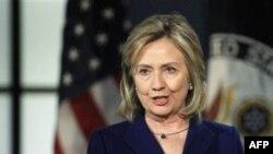 """Državna sekretarka Hilari Klinton održala je govor o """"pravima na internetu"""" na univerzitetu Džordž Vašington."""