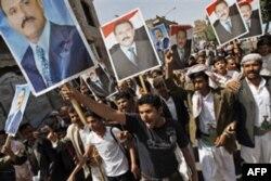 Yaman, 12 fevral 2011