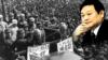 焦点对话:贵族红卫兵掌权,反思文革遥遥无期?