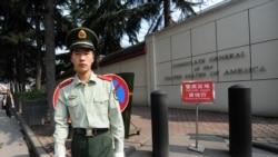 中国关闭美驻成都领馆 然后呢?