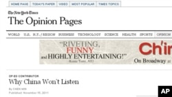 纽约时报网站11月15日笑蜀文章截频