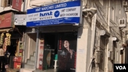The only HMT store in the New Delhi, India market, Sept. 17, 2014. (VOA / A. Pasricha)