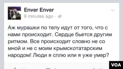 Пост крымского татарина в Facebook
