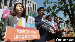 19일 한국 서울 정부청사 앞에서 개성공단 중단 100일을 앞두고 대북정책 전환을 촉구하는 시민사회단체의 공동 기자회견이 열렸다.