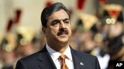 유수프 라자 길라니 전 파키스탄 총리. (자료사진)