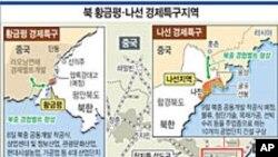 북한 황금평.나선 경제특구지역.