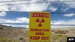 В Молдове арестованы шесть человек, подозреваемых в контрабанде урана