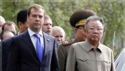 دیدار کیم یونگ ایل رهبر کره شمالی و دمیتری مدودف رییس جمهوری روسیه ۲۴ اوت ۲۰۱۱