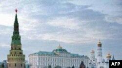 კრემლი, მოსკოვი, რუსეთი