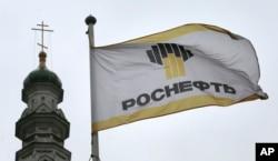 Công ty Rosneft của Nga lo sợ việc khoan thăm dò dầu khí của họ với Việt Nam trên biển Đông cũng sẽ bị Trung Quốc chèn ép như họ đã làm với công ty năng lượng của Tây Ban Nha, Repsol.