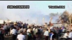 2011-12-29 美國之音視頻新聞: 緬甸倉庫爆炸17人喪生