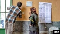 Suasana pemilu parlemen babak kedua di Iran (28/4).