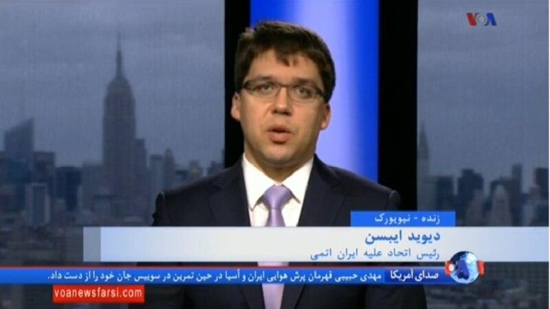 رئیس گروه اتحاد علیه ایران هسته ای: به شرکتهای غربی درباره احتمال تغییر در برجام هشدار دادیم