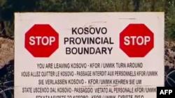 Granični prelaz na severu Kosova