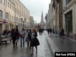 莫斯科市中心(美国之音白桦拍摄)