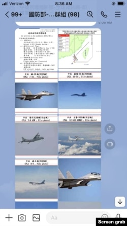 A screen grab from a phone using the social media app Line, from the Taiwan Ministry of National Defense, Oct. 4, 2021.