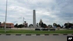 Cidade do Huambo