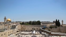 川普耶路撒冷决定的法律基础