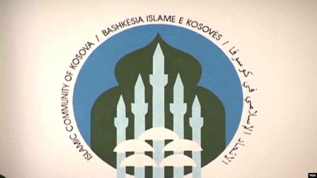 Bashkësia Islame e Kosovës dënon sulmin në Mançester