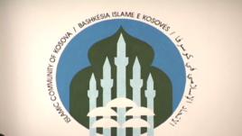 Mjete shpërthyese në oborrin e në xhamie në Kosovë
