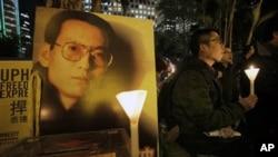 2010年1月刘晓波入狱后民主派支持者举行烛光守夜