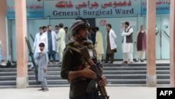 دھماکے کے زخمیوں کو جلال آباد کے اسپتالوں میں منتقل کیا گیا ہے۔