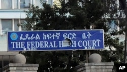 Federal Higher Court Ethiopia