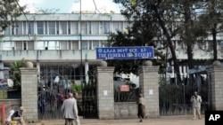 Obbo Jawaar Mohammad Miseensa Hoggana ABO ti : Himannaa Abba Alangaa