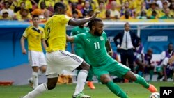 Bờ Biển Ngà tăng áp lực ở cuối trận, nhưng các tuyển thủ Colombia vẫn giữa được tỉ số chung cuộc 2-1.