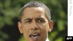 Обама начинает заграничную поездку