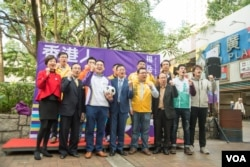 公民黨新界東支部主席楊岳橋(前排左三)。(美國之音湯惠芸)