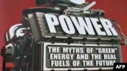 Realna budućnost izvora čiste energije