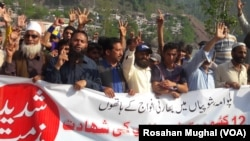 بھارتی کشمیر میں مبینہ ہلاکتوں کے خلاف پاکستانی کشمیر میں مظاہرے۔ 2 اپریل 2018