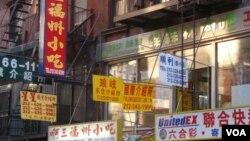 福州人在紐約所經營的生意