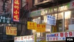 纽约唐人街