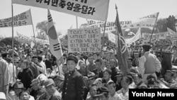 오는 17일까지 한국 서울역사박물관에서 열리고 있는 'AP통신이 본 6.25와 서울' 전시회에 걸린 사진. 폐허가 된 서울을 고스란히 담고 있다. (자료사진)