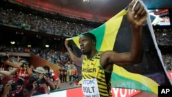 Usain Bolt, désoormis sextuple champion olympique de sprint