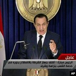 Former Egyptian President Hosni Mubarak (file)