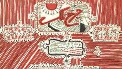 آشور بانی پال بابلا، نقاش، نمایشنامه نویس و کارگردان تئاتر درگذشت