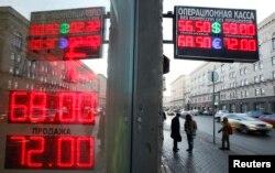 Rusiya hökumətinin milyardlarla dollar bahasına rublun dəyərini saxlamaq cəhdləri fayda vermir.