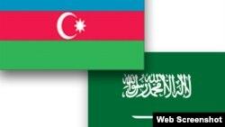 Azərbaycan və Səudiyyə Ərəbistanı bayraqları