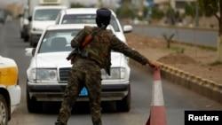 美國駐也門首都薩那的使館將繼續關閉