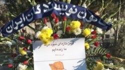 حمله ماموران امنیتی به شرکت کنندگان در مراسم بزرگداشت پوینده و مختاری
