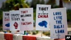 지난 7일 미국에서 미-중 정상회담이 열린 가운데, 회담장 주변에서는 중국의 티베트 탄압에 항의하는 시위가 열렸다. (자료사진)