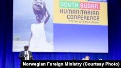 為南蘇丹召開的國際捐贈者會議