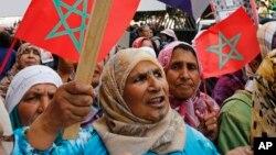 Des Marocaines manifestant a l'occasion de la Journee Mondiale de la Femme a Rabat, le 8 mars 2015.