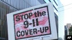Toban Guurada Weerarkii September 11, 2001 (Qeybta 2aad)