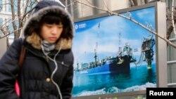 Hình ảnh các hoạt động khoan dầu ở nước ngoài trước trụ sở Công ty Dầu khí ngoài khơi quốc gia Trung Quốc CNOOC tại Bắc Kinh.
